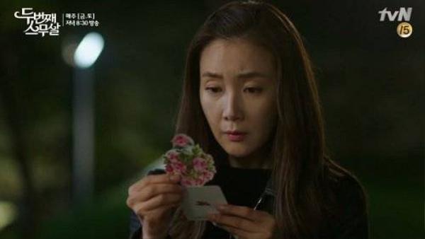 drama-han-tuan-cuoi-thang-9-06