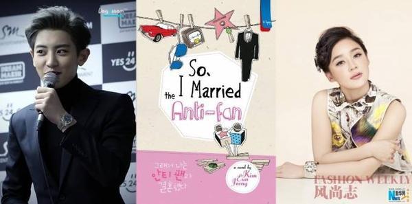 Viên San San thành đôi cùng Chanyeol (EXO) trên màn ảnh