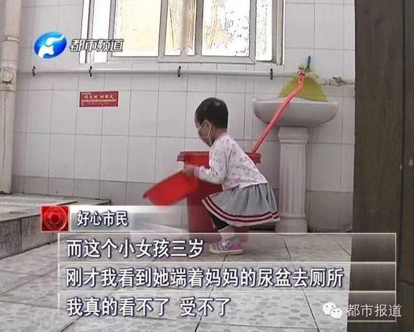 Cô bé 3 tuổi phải làm mọi việc đáng lẽ ra là của người lớn.