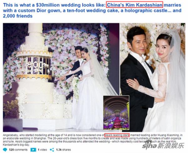 Angela Baby được ví von là Kim Kardashian của Trung Quốc.