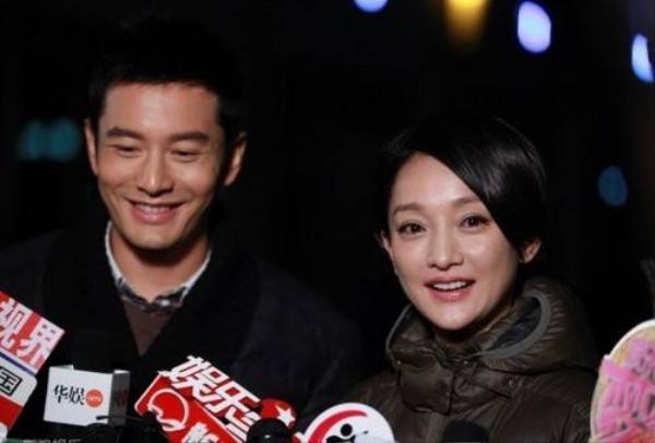 Châu Tấn không dự cưới Huỳnh Hiểu Minh.