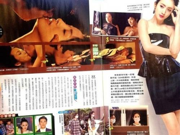 Cảnh nóng trong phim của Lâm Y Thần.