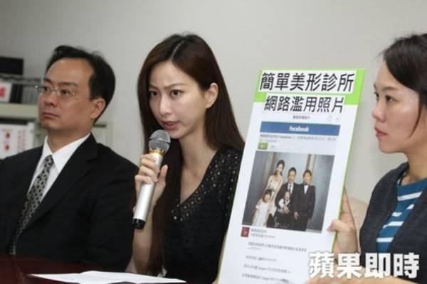 """Cô Yeh, """"người mẹ"""" trong bức hình nổi tiếng tổ chức họp báo công bố sự thật."""