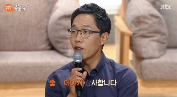 """MC nổi tiếng Kim Jae Dong chia sẻ, anh mang đến hạnh phúc cho các đồng nghiệp nữ làm việc cùng. Trong I Live Alone, Kim Jae Dong nói: """"6 phụ nữ từng cộng tác với tôi sau đó đều kết hôn"""", và chỉ ra đó là Kang Soo Jung, No Hyun Jung, Park Ji Yoon. Gần đây nhất, nữ diễn viên nổi tiếng Sung Yoo Ri từng dẫn chương trình cùng Kim Jae Dong trong Healing Camp tiết lộ đang hẹn hò tay golfer Ahn Sung Hyun."""
