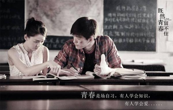neu-thanh-xuan-khong-giu-lai-duoc-06