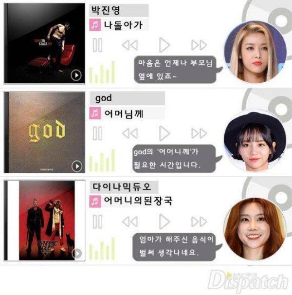 Playlist-theo-gu-cua-sap-Han5