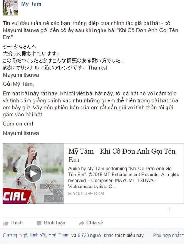 Lời khen của được fanpage chinh thức của Mỹ Tâm đăng tải.