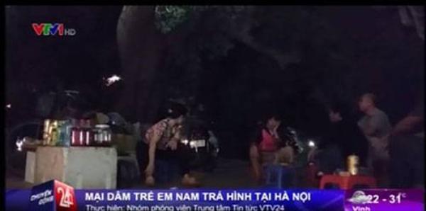 Một tụ điểm môi giới mại dâm nam ở hồ Thiền Quang (Hai Bà Trưng, Hà Nội) - (Ảnh cắt từ clip).