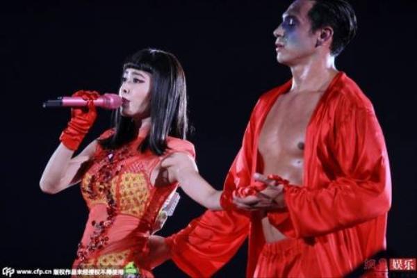 Phía Thái Y Lâm tuyên bố hủy bỏ sự kiện âm nhạc dự kiến tổ chức tại Nam Ninh vào tối 30/10.