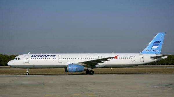 Máy bay Airbus A-321 đang trên hành trình chở 224 người bao gồm chủ yếu khách du lịch Nga trở về sau kỳ nghỉ tại Sinai (Ai Cập).