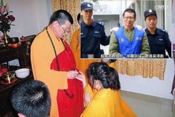 Nhà sư giả danh Wu Zeheng bị kết án chung thân vì tội lừa đảo, cưỡng hiếp và chiếm đoạt tài sản.