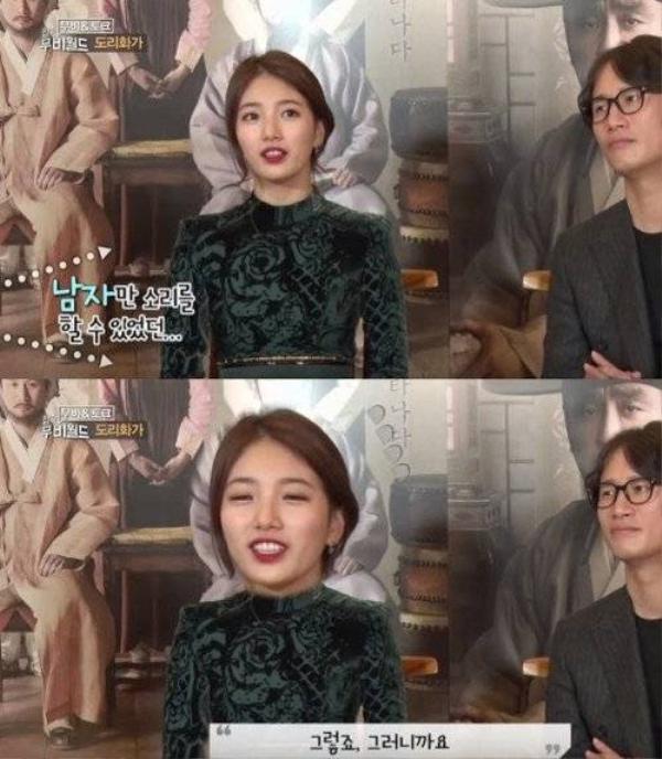 Suzy không thể giải thích trôi chảy nội dung bộ phim cô vừa tham gia.