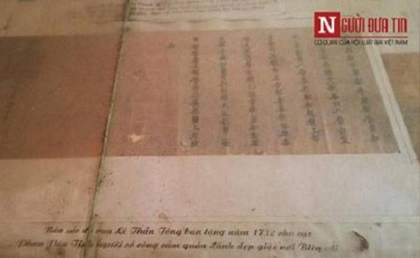 Dong-ho-Phan-Huy3