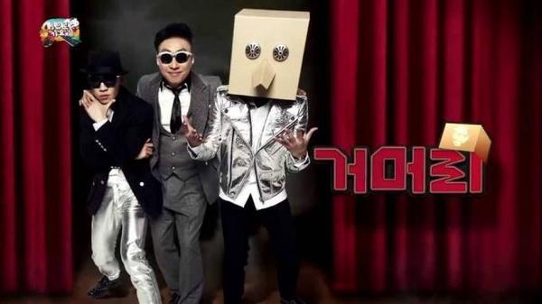 Primary mà Park Myung Soo nhắc đến là nghệ sĩ hip-hop, nhà sản xuất nhạc từng tham gia Infinity Challenge Song Festival hồi năm 2013. Vào thời điểm đó, Primary cùng Park Myung Soo và Gaeko (Dynamic Duo) thể hiện chung ca khúc I Got C. Bài hát này được công chúng yêu thích rộng rãi nhưng bị cư dân mạng phát hiện khá giống với ca khúc Liquid Lunch của nghệ sĩ người Hà Lan Caro Emerald. Các sản phẩm trước đó của Primary cũng bị đem ra so sánh khiến phía công ty quản lý của anh liên lạc tới Caro Emerald nhờ làm rõ sự việc. Cuối cùng, phía Caro Emerald phủ nhận bị Primary đạo nhạc.