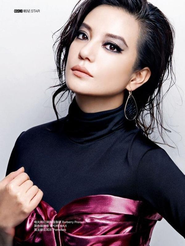 Người đẹp luôn lọt Top sao Hoa ngữ đẹp nhất.
