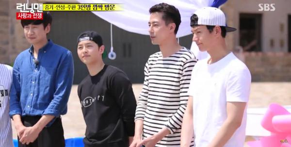 3 mỹ nam Song Joong Ki, Jo In Sung và Lim Tee Hwan từng cùng nhau xuất hiện trong chương trình.