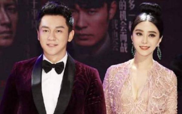 Phạm Băng Băng và Lý Thần đã đăng ký kết hôn.