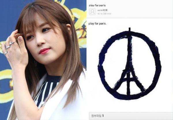 Status bằng tiếng Anh nhưng sai chính tảcủa Park Chorong.