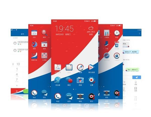 Pepsi-Phone-P1s (6)