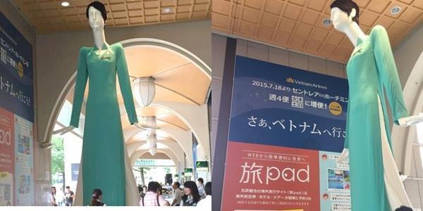 Chiếc áo dài Vietnam Airlines cũng từng bị cho là phản cảm qua hình tượng búp bê Nana Chan của Nhật.