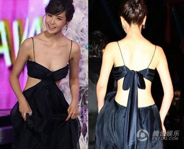 Một chiếc váy hở bạo của Lee Da Hae.