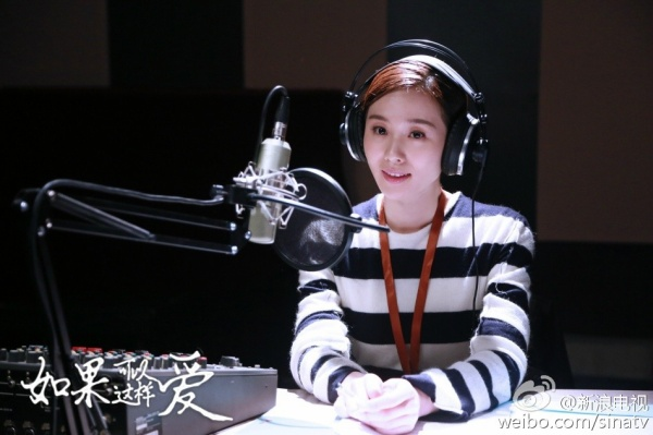 luu-thi-thi-dong-dai-vi-03