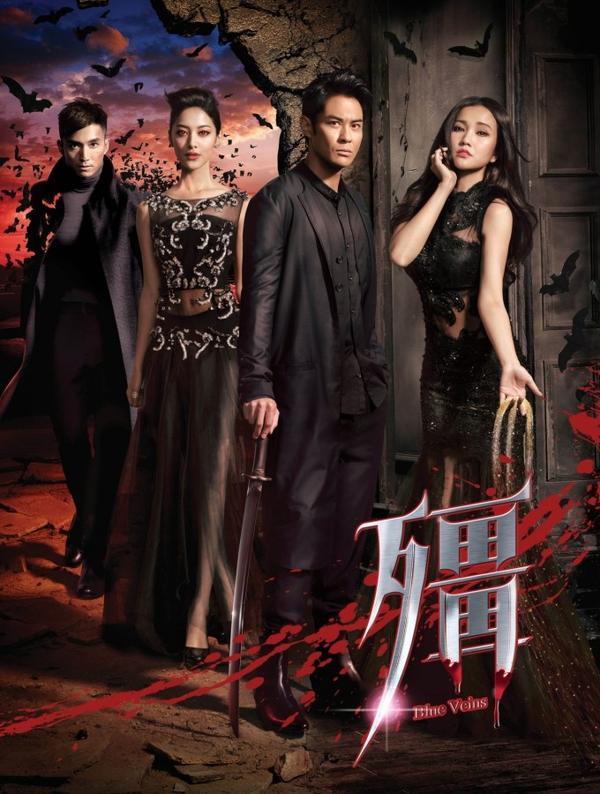 Cương là dự án lớn của TVB sẽ công chiếu trong năm 2016.