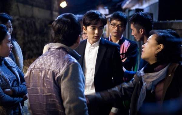 yoo-seung-ho-remember-1