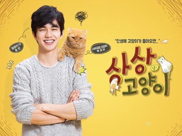 yoo-seung-ho-cap-ke-dan-chi-07