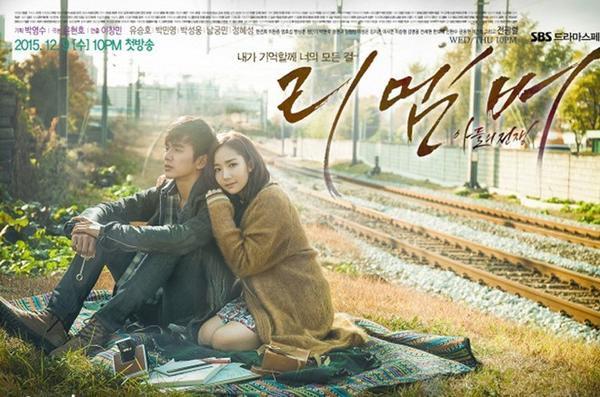 park-min-young-remember-yoo-seung-ho-04