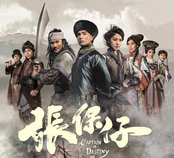 """""""Trương Bảo Tử"""" được dự đoán sẽ ẵm giải """"Phim xuất sắc nhất năm""""."""