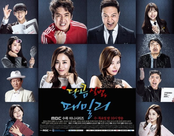 Sweet-Savage-Family-Korean-Drama