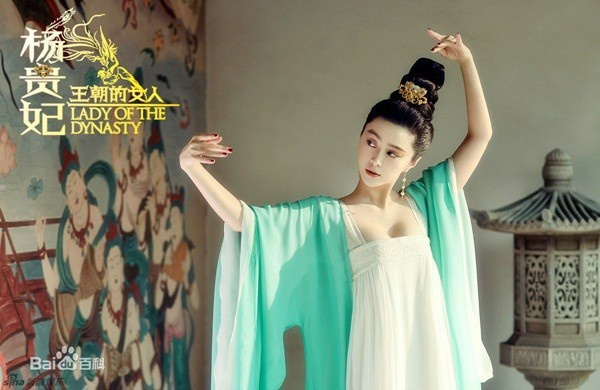Phạm Băng Băng bị chê quá già khi vào vai công chúa Tiểu Phong.
