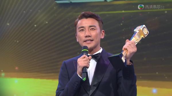 Hồng Vĩnh Thành đoạt giải Nam diễn viên tiến bộ nhanh nhất