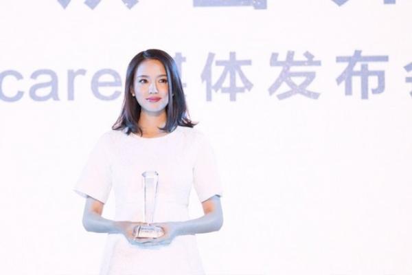 Trương Tử Lâm không quan tâm vóc dáng khi mang bầu, chỉ cần khỏe mạnh.