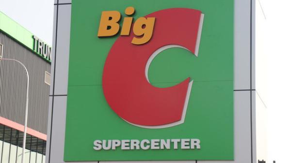 BigCbantoanbohethong (2)