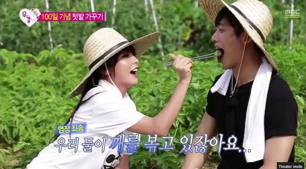 Mỹ nam màn ảnh là mẫu người chồng điềm đạm, đáng tin cậy luôn bao bọc và che chở cô vợ hiếu động Hong Jin Young. Tính cách đầy trách nhiệm và ấm áp của Nam Goong Min khiến không ít khán giả nữ phải … tan chảy.
