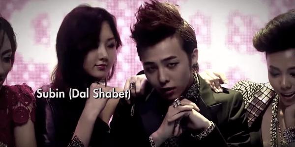 Nhóm Dal Shabet ra mắt vào năm 2011, trước đó 1 năm, thành viên Subin nổi bật là diễn viên chính trong MV I Need A Girl của Taeyang (Big Bang).