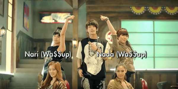 MV Baby Good Night của B1A4 có sự tham gia của 2 thành viên nhóm nữ WA$$UP là Nari và Nada trong đội hình vũ công. WA$$UP trình làng năm 2013 nhưng tới nay vẫn khá mờ nhạt.