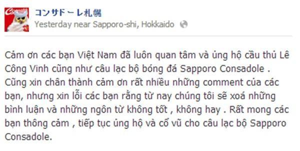 clb-nhat-cua-cong-vinh-yeu-cau-fan-viet-dung-chui-tuc-tren-fanpage-doi-bong-