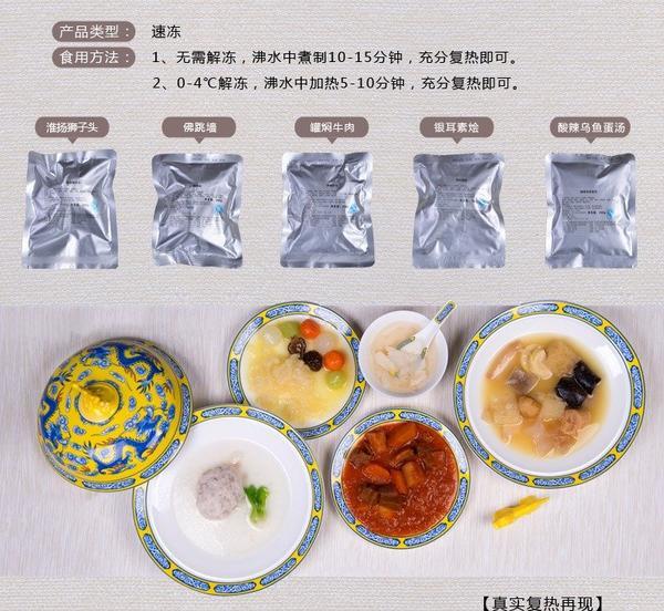 buatiectongthongchodanthuong-3