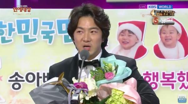 Song Il Kook và ba cậu con trai tham gia lễ trao giải