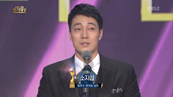 2015-kbs-drama-awards-02