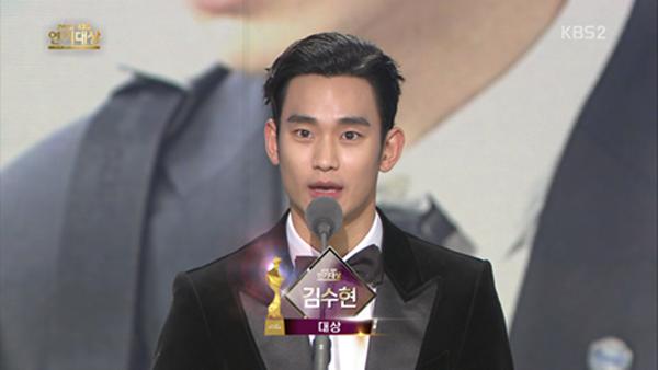 2015-kbs-drama-awards-04