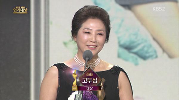 2015-kbs-drama-awards-05