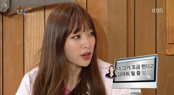 Tháng 1/2015, Hani là khách mời của Happy Together. Cô chia sẻ về quãng thời gian còn là thực tập sinh của JYP, khi EXID chưa nổi tiếng. Đặc biệt, Hani cho biết cô chưa từng phẫu thuật thẩm mĩ.