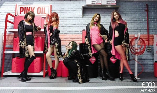 Tháng 11/2015, Hani lại một lần nữa cùng EXID trở lại các sân khấu âm nhạc cùng single Hot Pink. Với single này, EXID càng khẳng định vị thế của mình hơn khi Hot Pink gặt hát được nhiều thành tích đáng nề: là MV Kpop được xem nhiều nhất tháng 11 trên toàn thế giới, một trong sáu nhóm nhạc nữ duy nhất trong lịch sử giành chiến thắng liên tiếp với 3 ca khúc chỉ trong vòng 1 năm, Girlgroup có lượng download nhạc số cao nhất năm 2015 với hơn 2.168.647 lượt cho 8 ca khúc bao gồm Hot Pink