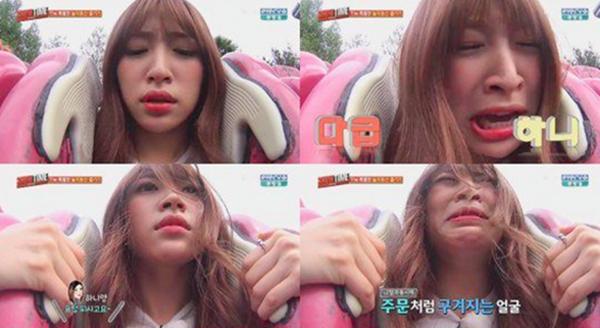 Tháng 7/2015, show thực tế riêng EXID Showtime! của nhóm lên sóng. Hani cùng các thành viên nhiều lần khiến fans cười bò với hàng loạt hành động, biểu cảm khó đỡ.