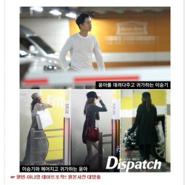 """Năm 2014 có tới 2 """"cặp đôi năm mới"""" thuộc về cùng một nhóm nhac. Giới Kpop xôn xao khi 2 thành viên của nhóm nữ quốc dân SNSD liên tiếp bị tiết lộ chuyện hẹn hò. Người đầu tiên là Yoona - thành viên nổi bật của nhóm bị ghi lại những hình ảnh trong buổi hẹn hò với """"chàng rể quốc dân"""" Lee Seung Gi. Chi tiết trong những lần đôi uyên ương gặp nhau được hé lộ khá đầy đủ. Thông tin này được người hâm mộ ủng hộ bởi Yoona và Lee Seung Gi đều có lý lịch trong sạch, chưa từng xảy ra điều tiếng."""