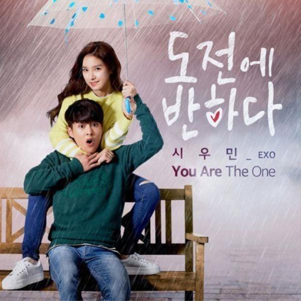 Xiumin trong Trong khi chờ đợi Kim Seon Dal, hồi tháng 10/2014 người hâm mộ nam ca sĩ Kpop có dịp thưởng thức diễn xuất của anh qua web-dramaFalling For Challenges.
